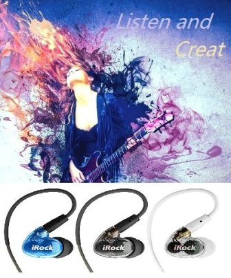 Top 15 Best Dual Driver Earbuds in 2019